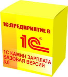1С-КАМИН: Зарплата