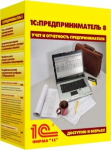 1С:Предприниматель